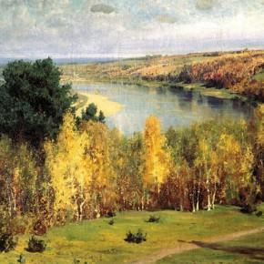 Сочинение-описание по картине В.Д. Поленова «Золотая Осень»