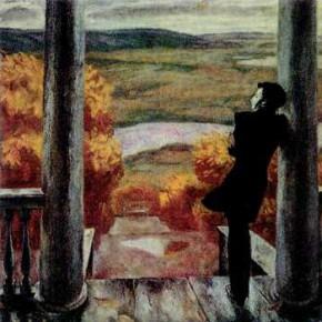 Сочинение-описание по картине В.Е. Попкова «Осенние дожди»