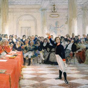 Сочинение-описание по картине И.Е. Репина «Пушкин на лицейском экзамене»