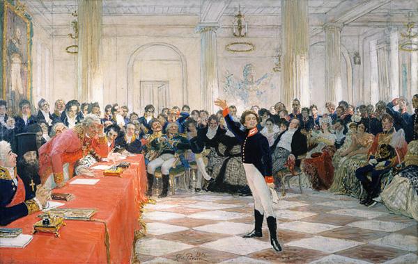 И.Е. Репин «Пушкин на лицейском экзамене»